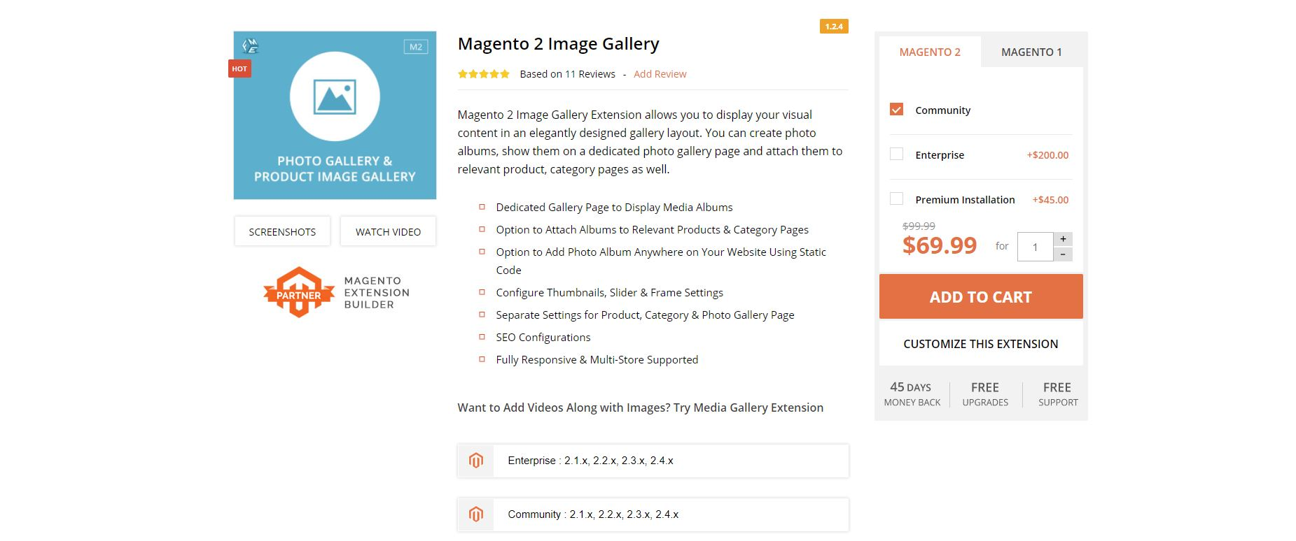 Magento image gallery extension