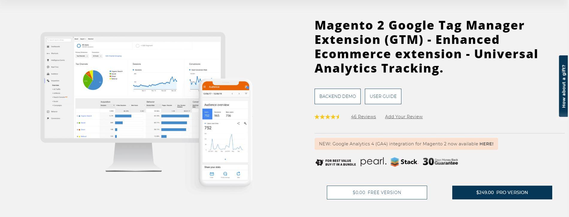 Google tag manager Magento