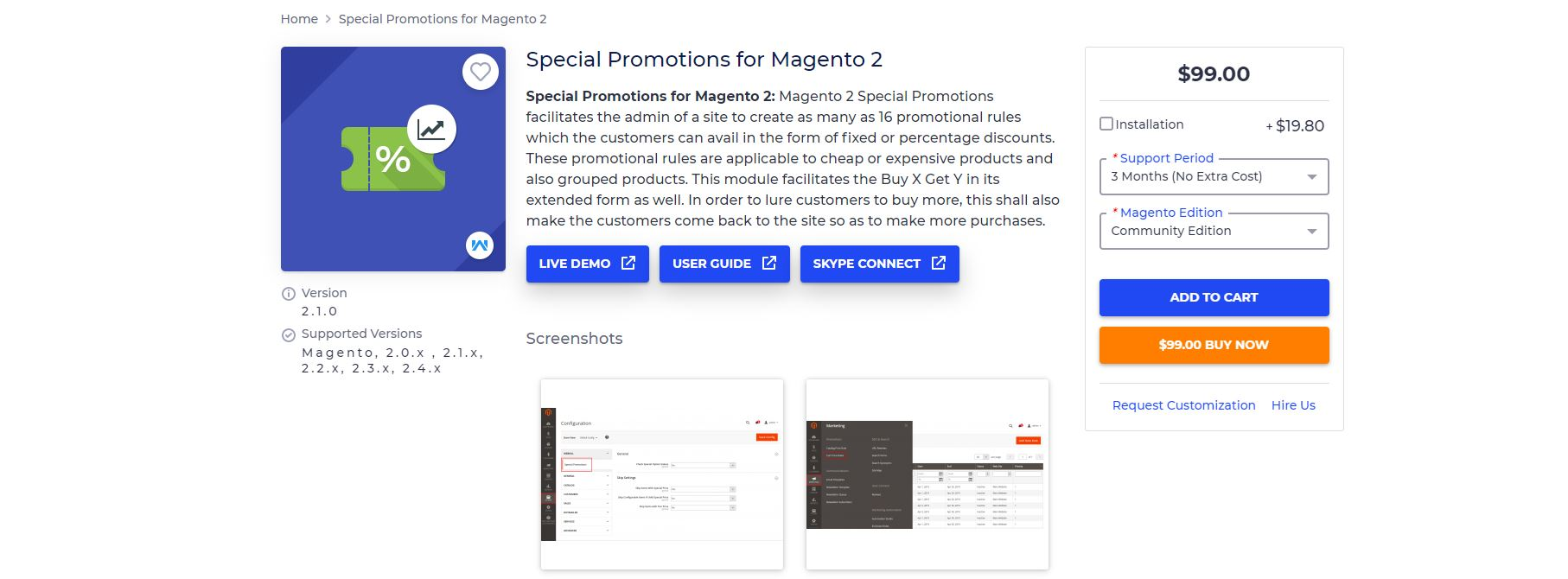 Magento promotions extension