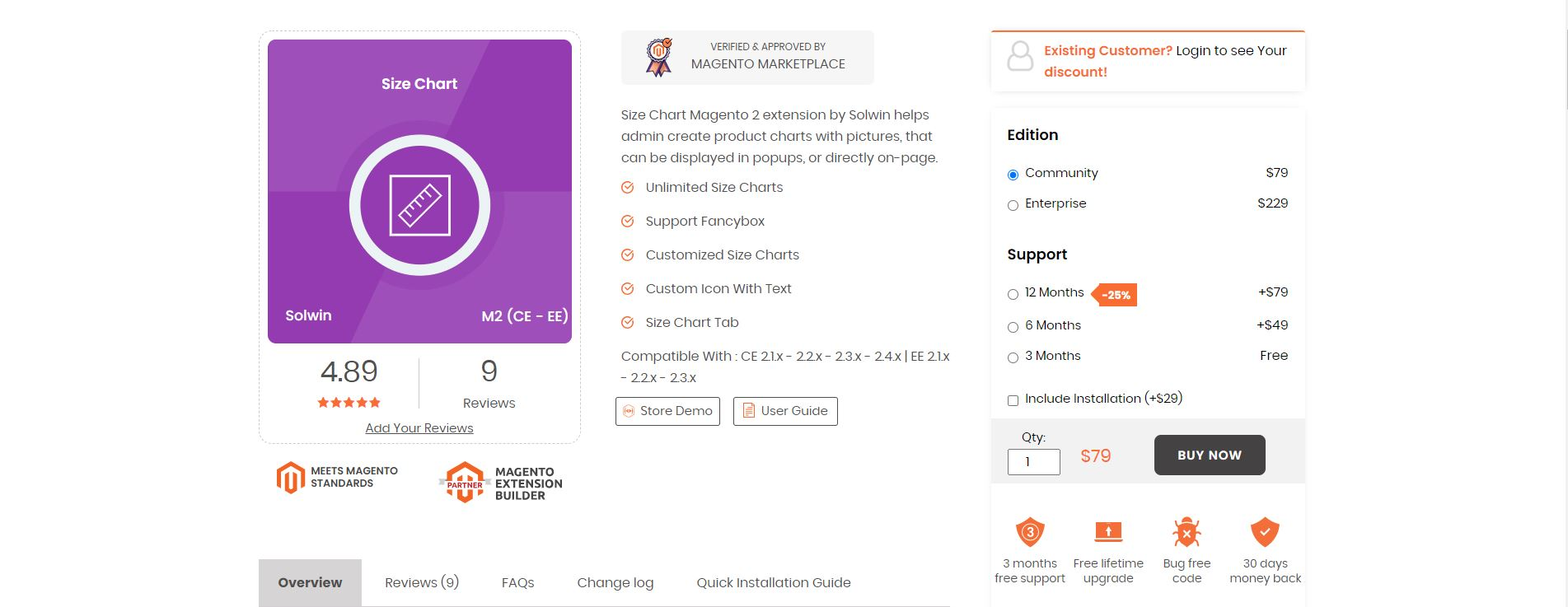 Magento size chart extension