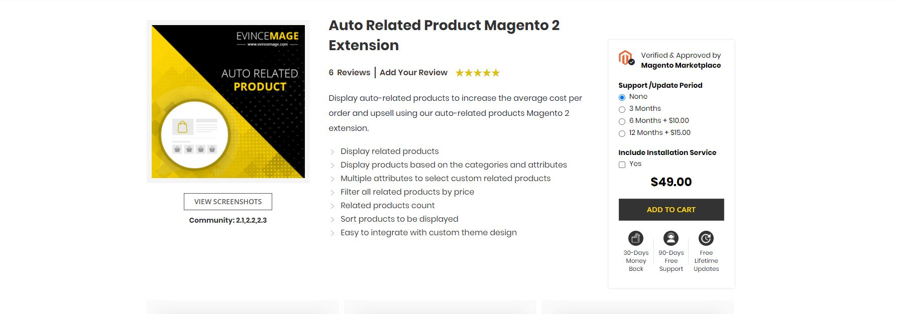 Magento related products extension